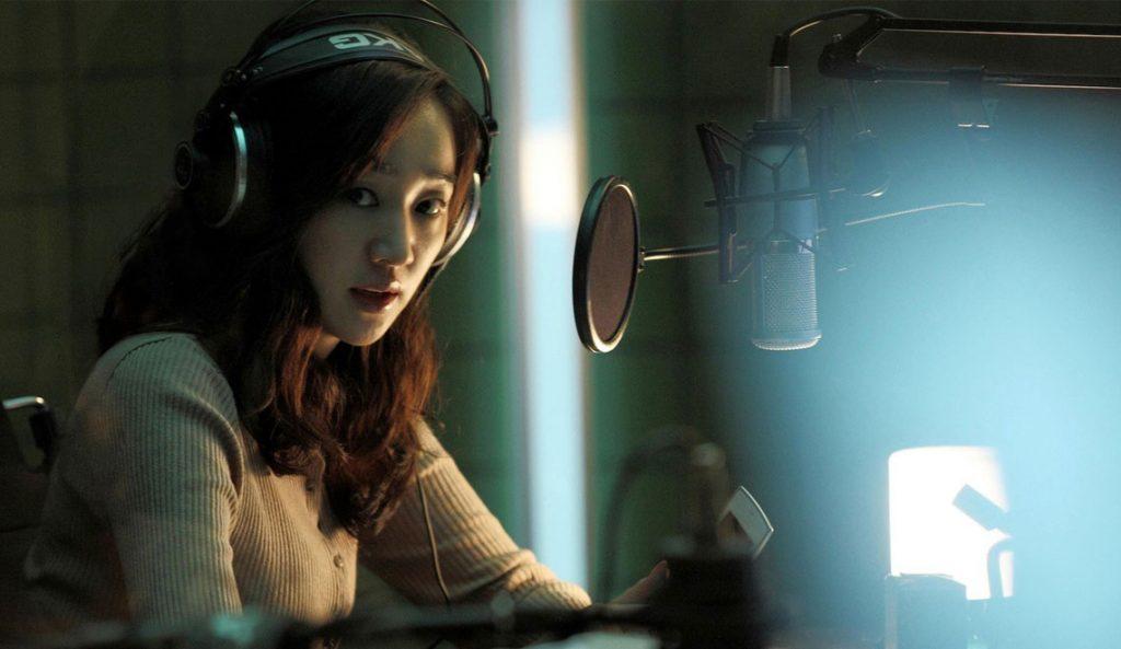 รีวิว หนัง Midnight FM (2010)